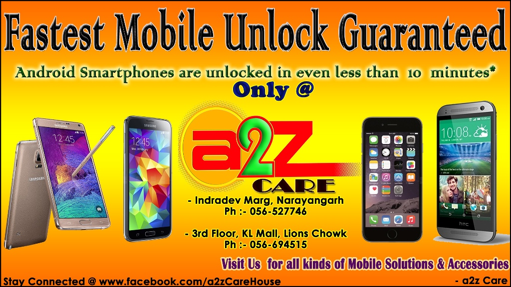 Fastest Mobile Unlocking system