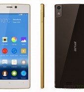 Gionee-Elife-S5.5-Official-Photo-a2z-mobile-house